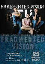Концерт альернативной рок-группы Fragmented Vision