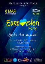 EUROVISION STAFF PARTY | Porter House