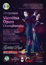 """Vinnitsa Open Championship 2017"" - чемпіонат по спортивним танцям"