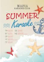 Літо разом з MAFIA!