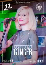 Концерт київського гурту Ginger