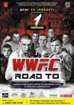 Професійний турнір зі змішаних єдиноборств «Road to WWFC». Розіграш квитків