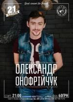 Олександр Онофрійчук з рок-концертом
