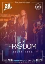 Кавер-гурт FREEDOM