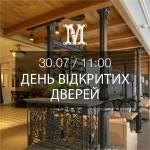День відкритих дверей у ресторані MAFIA!