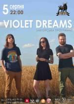 Концерт гурту «Violet Dreams»