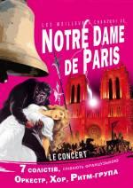 Les meilleures chansons de NOTRE DAME de PARIS. Нотр-Дам де Пари