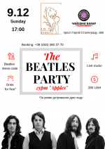 The Beatles tribute Party  - Вечірка