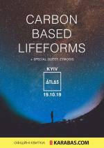 Електронний дует зі Швеції Carbon Based Lifeforms у Києві