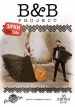 Концерт гурту B&B Project у Києві