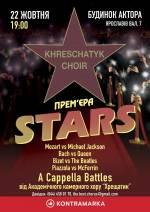 Stars- A Cappella Battles - Концерт