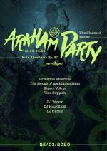ARKHAM PARTY: THE SHUNNED HOUSE - Вечірка
