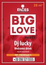 Big Love Party - Вечірка