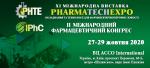 XI Міжнародна виставка обладнання та технологій для фармацевтичної промисловості PHARMATechExpo