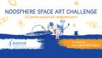 Всеукраїнський конкурс дитячих малюнків Noosphere Space Art Challenge розпочато!