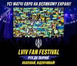 LVIV FAN FESTIVAL - Фестиваль у Львові