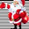 Новий рік та Різдво