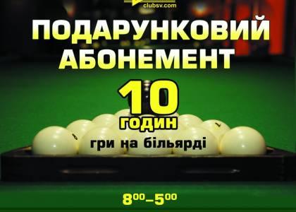 MoeMisto.ua
