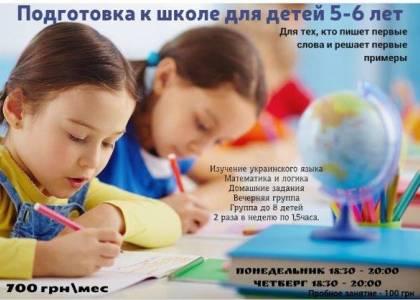 Искусства/семинары/обучение/украина видеокурс обучения английскому языку скачать бесплатно