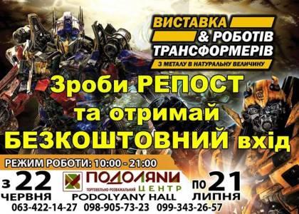 5397428c7a5642 Куди піти в Тернополі - повна афіша Тернополя на moemisto.ua
