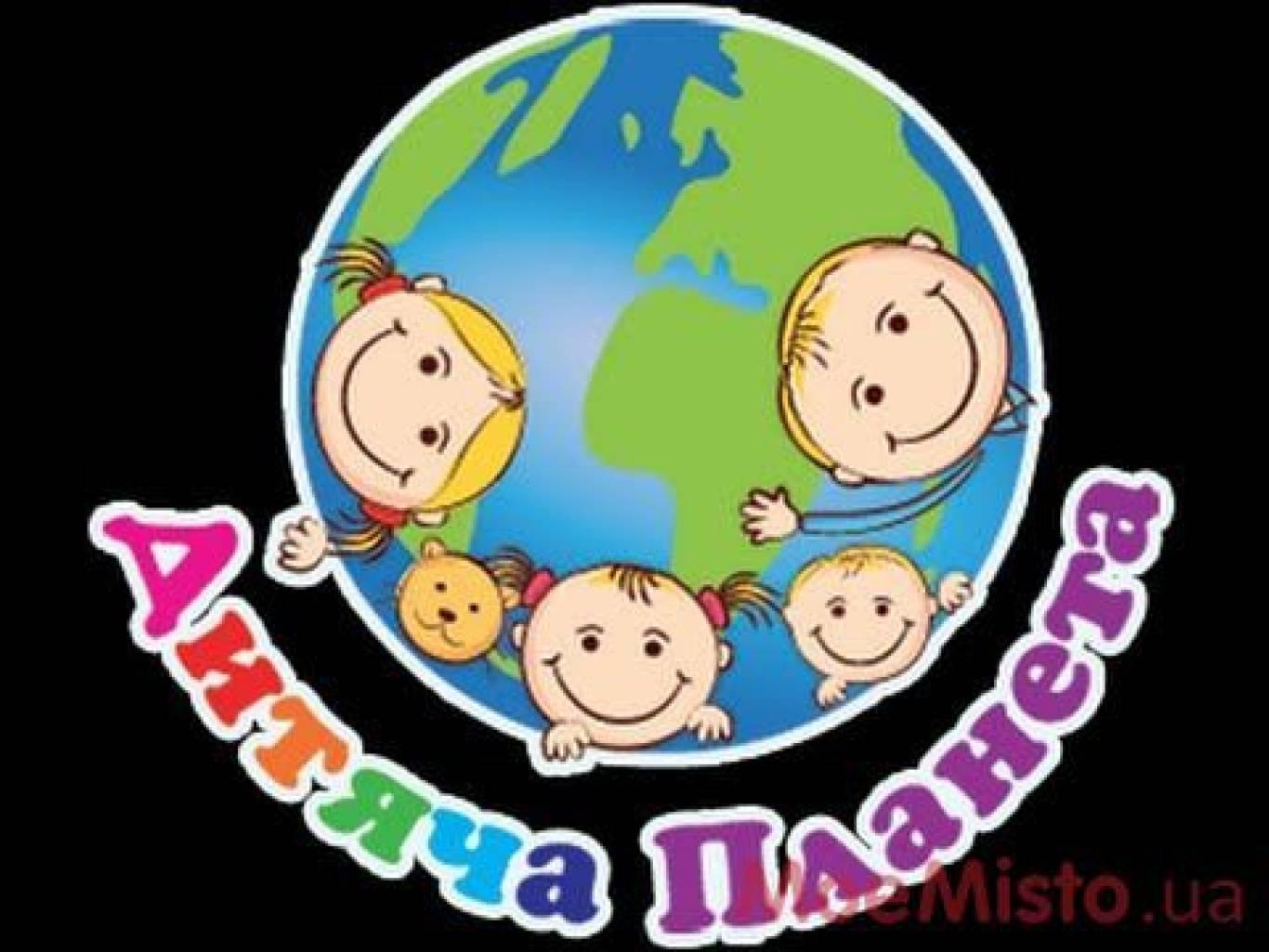 Відпочинок у Дитячій Планеті