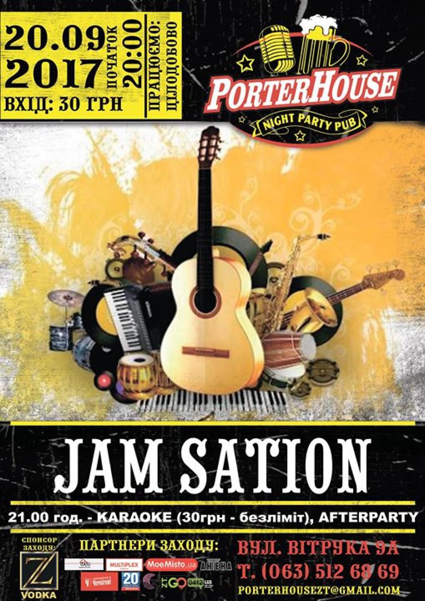 "Jam Sation в пабі ""PorterHouse"""