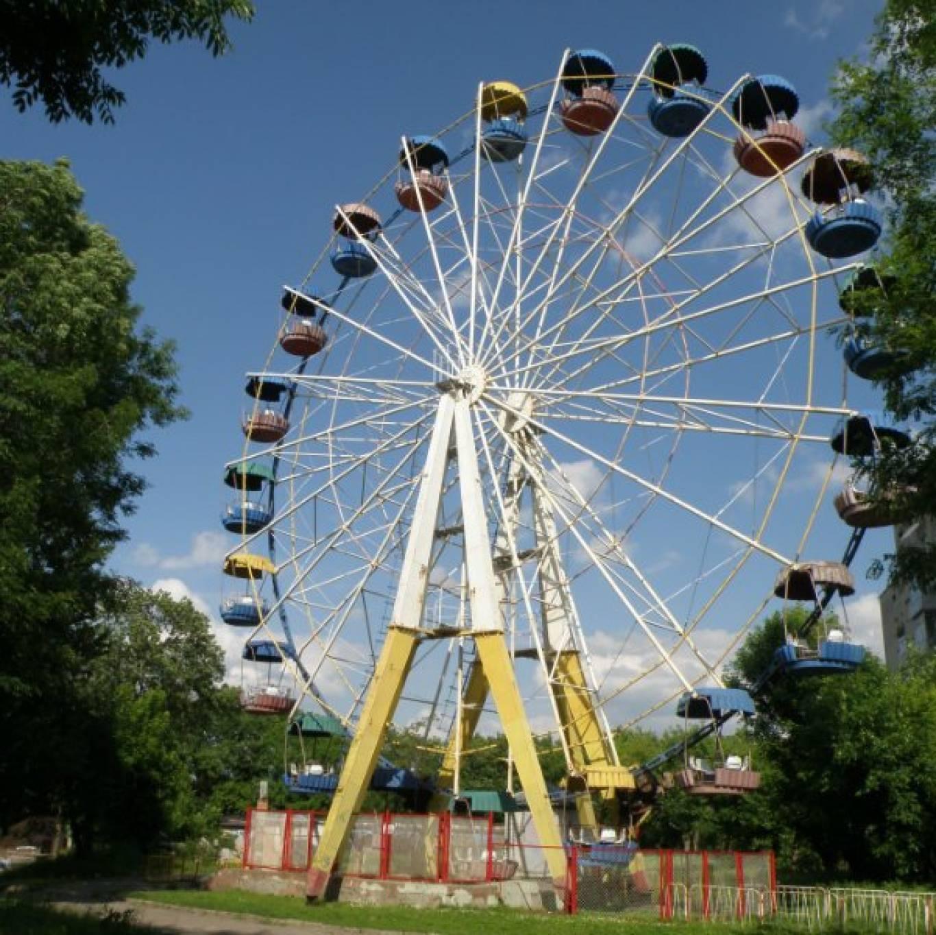Відкриття сезону атракціонів у Парку культури