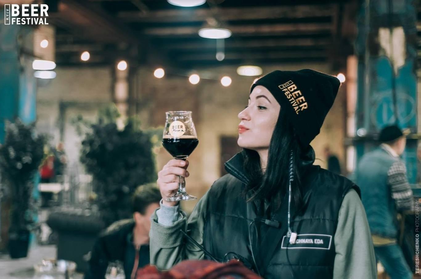 Kyiv Beer Festival - Фестиваль пива