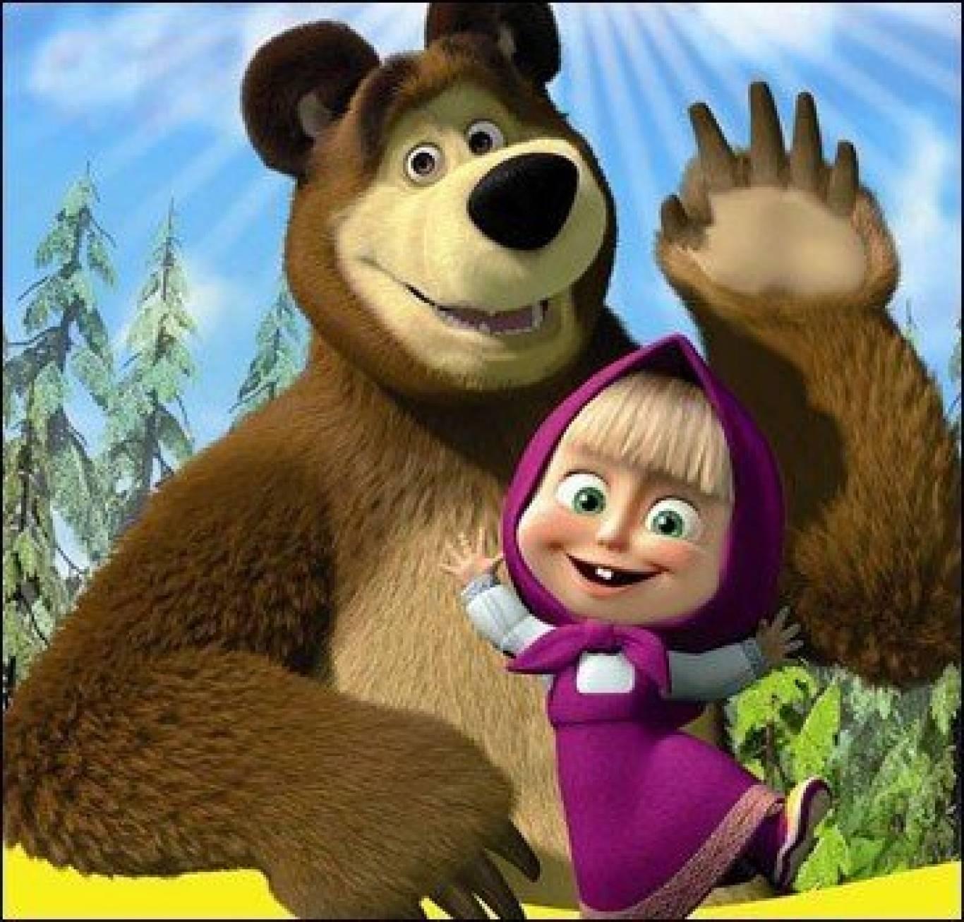 Марійка і Ведмідь - Вистава