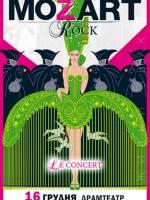 Rock MOZART Le Concert
