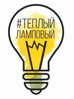 Що за #теплийламповий на Антоновича?