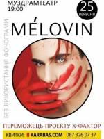 Концерт MELOVIN в Житомирі