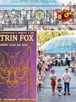 Всеукраїнський розважальний фестиваль індустрії «ФешнБум»