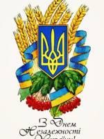 День Державного Прапора та Незалежності України в Житомирі