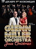 Концерт Glenn Miller orchestra