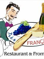 Смачний шматочок у Très Français