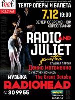 "Спектакль ""Radio & Juliet"""
