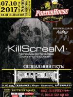 "KillStream та HellFound в пабі ""PorterHouse"""