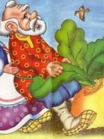 "Вистава ""Ріпка, або казка на городі"""