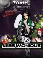 Вечірка з Miss Monique