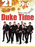 DukeTime в Житомирі