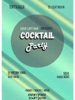 "Вечірка Cocktail Party в ""Sova"""