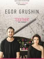 Egor Grushin «Together»