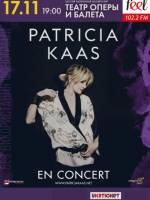 Патрисия Каас в Одессе