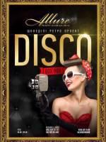 Вечірка - Ретро Disco