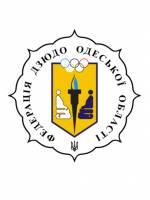 Кубок федерации дзюдо Одесской области