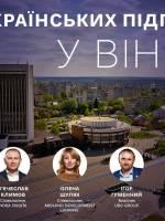 Спілка українських підприємців запрошує до Вінниці!