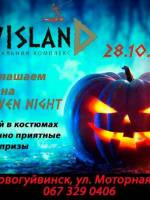 Halloween Night в New Island