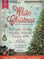 White Christmas. Розіграш квитків