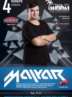 """DJ MALYAR в арт-клубі """"Miami"""""""